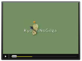 Open Source FLV Player